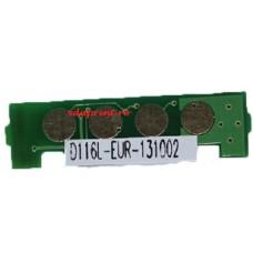 Chip Samsung MLT-D116S,MLT-D116L