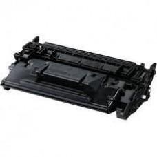 Reincarcare cartus CF259X HP Laserjet PRO M404DN