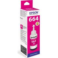Cerneala Epson T6643 Magenta Original